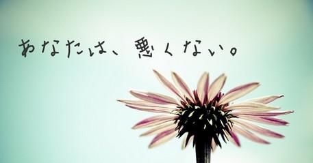 【6/10 東京】性暴力被害者支援情報マッチング事業「サイレント・ティアー」リリースイベントの開催について