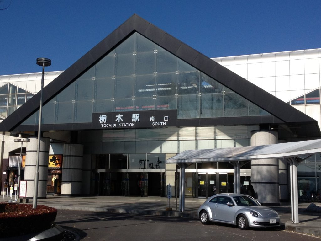 栃木県にて教育関係者向けに講演