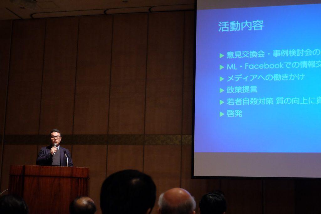 日本自殺総合対策学会フォーラム及び関連イベント分科会にて登壇