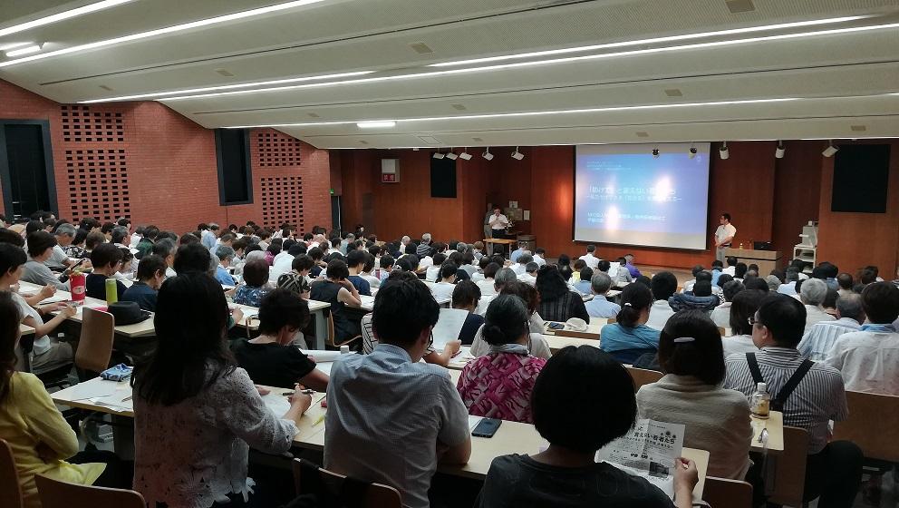 8月22日横浜市金沢区での講演実施報告