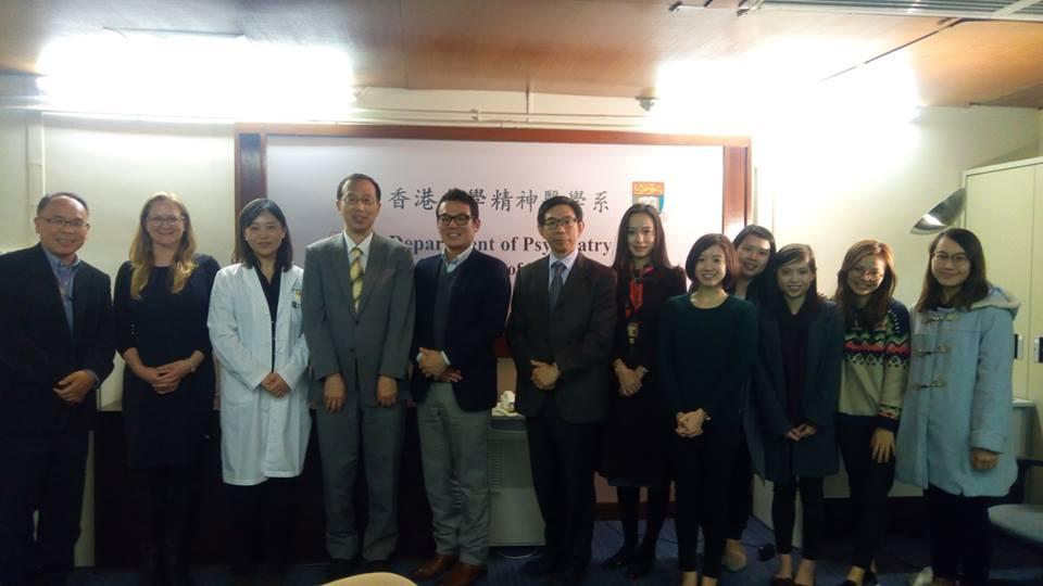 香港大学自殺研究予防センターへ訪問