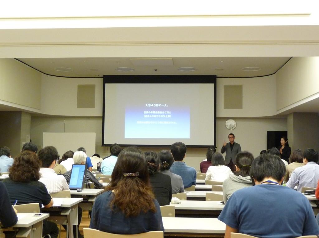 武蔵野市で講演会をさせていただきました。