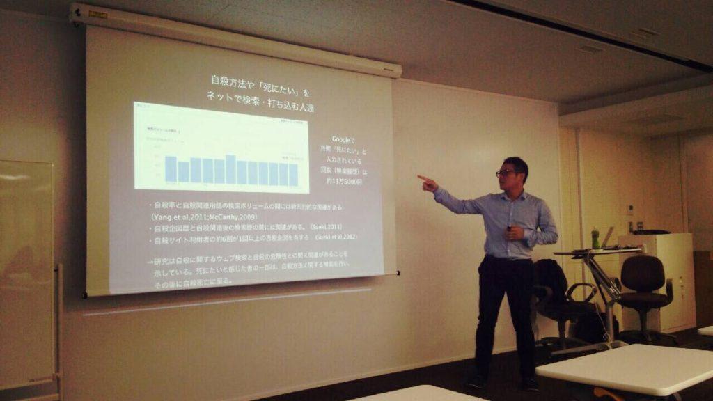 東京大学大学院講演