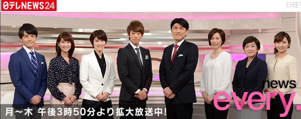 日本テレビ報道番組「news every」にてVTR出演しました。