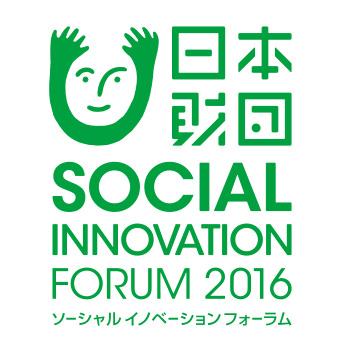 日本財団様「ソーシャルイノベーター」に選出いただきました。