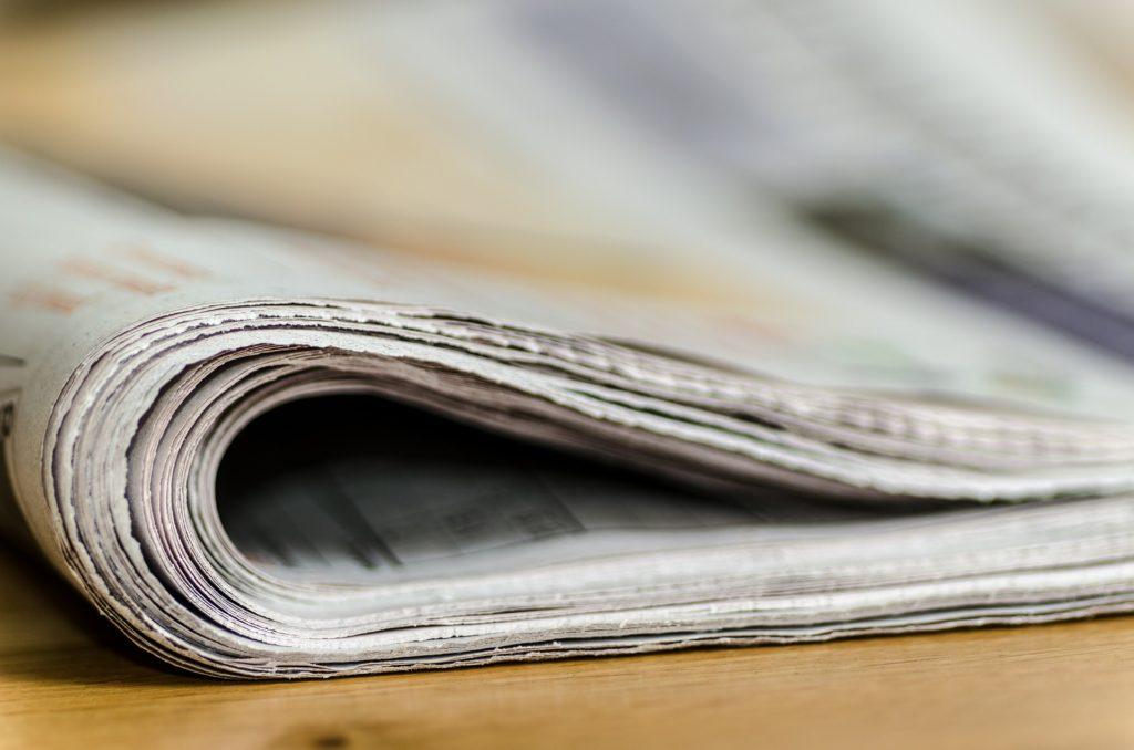 申請主義に関するコメントが朝日新聞に掲載されました